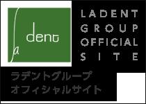 ラデントグループオフィシャルサイト